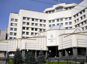 """КСУ признал неконституционным закон о """"партийной диктатуре"""" - фото"""