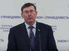 Луценко: Протесты Саакашвили оплачивает Курченко (Янукович)