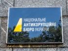 НАБУ о генпрокуроре Луценко: сознательно вводит общество в заблуждение