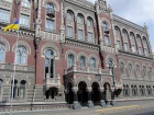 НБУ отозвал лицензии еще у двух банков