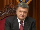 Порошенко призывают отозвать законопроект об Антикоррупционном суде
