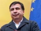 СБУ задержала Саакашвили