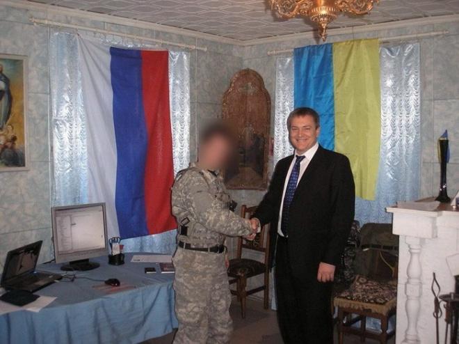 СБУ заявило о задержании российского шпиона - фото