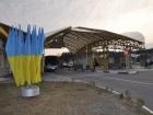 Трое граждан РФ попросили убежища в Украине из-за преследований