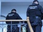 Фискалы провели обыск в Киевстаре