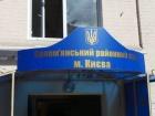 Кабмин заступился в суде за голову Госаудита, подозреваемой в коррупции