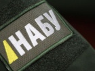 НАБУ: депутат Одесского облсовета пытался дать детективу $ 500 тыс