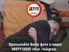 С участием судьи под Киевом произошла пьяная ДТП с пострадавшим