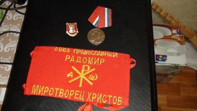 У «радомировцев» в Запорожье найдено оружие, антиукраинские тексты - фото