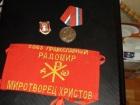 У «радомировцев» в Запорожье найдено оружие, антиукраинские тексты