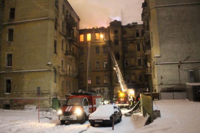 В центре Киева горел очередной дом-памятник - фото