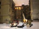В центре Киева горел очередной дом-памятник