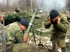 В первый день Нового года оккупанты применили тяжелокалиберное оружие