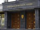 Азарова и Арбузова объявлено в розыск