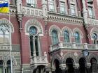 Международные резервы Украины за месяц уменьшились на 2%