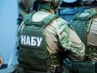 НАБУ сообщило о подозрении мэру Одессы Труханову