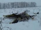 Под Москвой разбился пассажирский самолет: 71 погибший