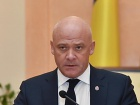 Суд оставил Труханова на поруках у нардепа Голубова