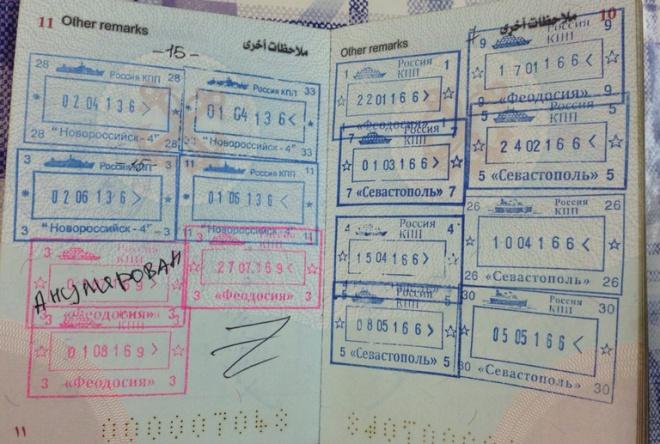 Задержанное за посещение Крыма танзанийская судно будет передано ВМСУ - фото