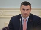 Кличко рассказал когда в Киеве будут отключать отопление