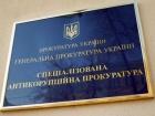 Луценко инициировал снятие Холодницкого с должности