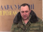 На Луганщине задержан боевик: пытался пройти вглубь между постами