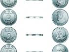 Нацбанк представил новые оборотные монеты 1, 2, 5 и 10 гривен