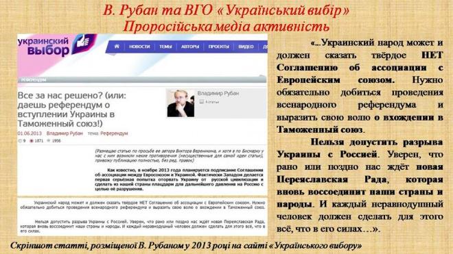Киев заподозрил посредника восвобождении пленных вподготовке нападений наполитиков
