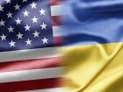 Трамп утвердил увеличенную помощь Украине