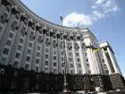 Украина прекратила программу экономического сотрудничества со страной-агрессором