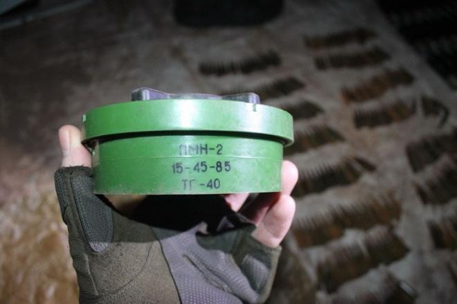 В Донецкой области обнаружена мина, находящяяся на вооружении РФ - фото