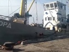 """Арестовано крымское судно """"Норд"""", а капитану сообщено о подозрении"""