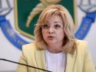 Передано в суд дело в отношении председателя Госаудитслужбы Гавриловой