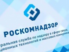 """""""Роскомнадзор"""" заблокировал поиск Google"""