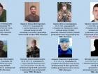 СБУ опубликовала имена наемников, которых Минобороны РФ перевезло в Сирию