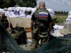 За неделю на Донетчине полиции сдались три боевика, один из них - россиянин