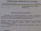 """Начата процедура снятия неприкосновенности с """"опоблоковца"""" Дунаева"""