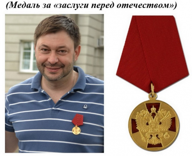 Руководителя «РИА Новости-Украина» разоблачено на антиукраинской деятельности - фото