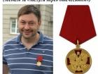 Руководителя «РИА Новости-Украина» разоблачено на антиукраинской деятельности