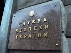 СБУ: организатором нападения на «киборга» Вербича является гражданин РФ
