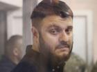 Суд снова арестовал имущество сына министра Авакова, - СМИ