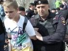 Украина осуждает произвол российского режима во время мирного протеста #ОнНамНеЦарь