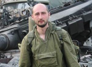 В Киеве застрелили журналиста россиянина, критиковавшего Путина - фото