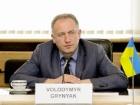 В суд передано дело в отношении «ценного кадра Авакова» генерала Гриняка