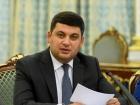 Гройман инициировал увольнение министра Данилюка