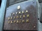 СБУ: Савченко провалила тест на «детекторе лжи»