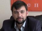 Место Захарченко занял Пушилин