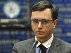 Министру Омеляну позволили выехать в зарубежную командировку