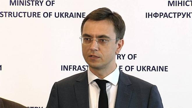Министру Омеляну сообщено о подозрении в незаконных доходах и их сокрытии - фото