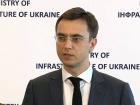 Министру Омеляну сообщено о подозрении в незаконных доходах и их сокрытии